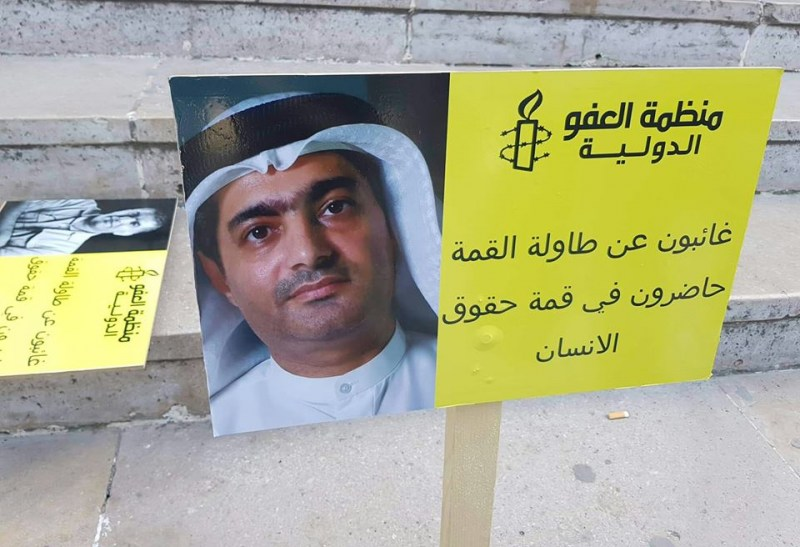 «العفو» تؤكد تعرض الناشط الإماراتي منصور للتعذيب